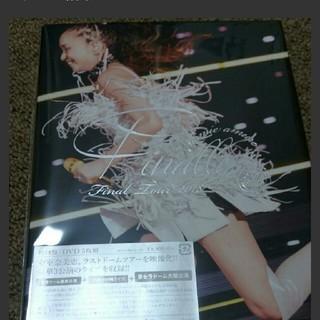 安室奈美恵 初回限定盤 大阪公演 DVD Final Tour 2018