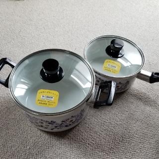 フジホーロー(富士ホーロー)のハイルッカー レトロ ホーロー片手鍋+両手鍋セット(鍋/フライパン)