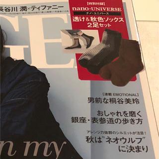 ナノユニバース(nano・universe)の新品☆ナノユニバース ソックスセット(ソックス)