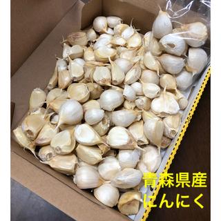 青森県産にんにく  バラ1kg
