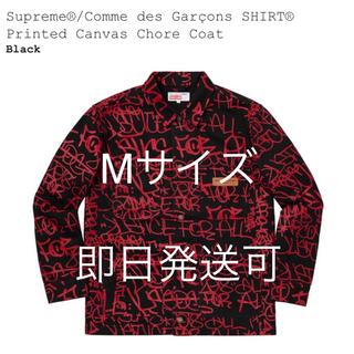 シュプリーム(Supreme)の【即納Mサイズ】Supreme Comme des Garçons SHIRT(Gジャン/デニムジャケット)