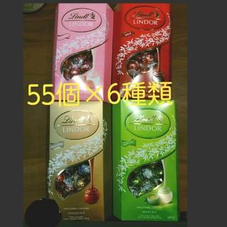 Lindt - リンツ 6種類 55個 リンドール トリュフ チョコレート