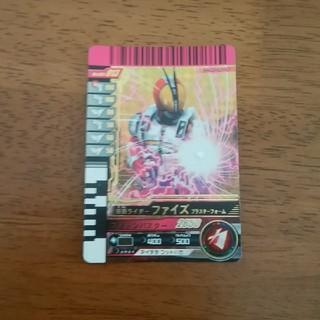 カメンライダーバトルガンバライド(仮面ライダーバトル ガンバライド)のガンバライドカード レジェンドレアカード(カード)