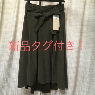シマムラ(しまむら)のTNピーチイレヘムSK82(ロングスカート)