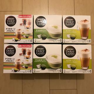 Nestle - ネスレ  ドルチェグスト カプセル 6箱
