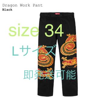 シュプリーム(Supreme)の希少 Supreme dragon work pant 34 (ワークパンツ/カーゴパンツ)
