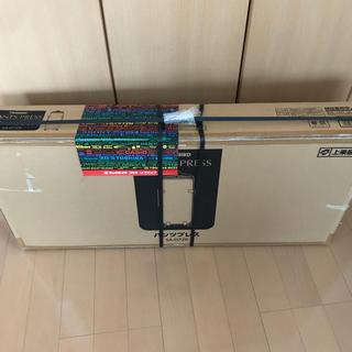 ズボンプレッサー ツインバード SA-D729B(ズボンプレッサー)