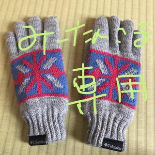 コロンビア(Columbia)のコロンビア   グローブ(手袋)