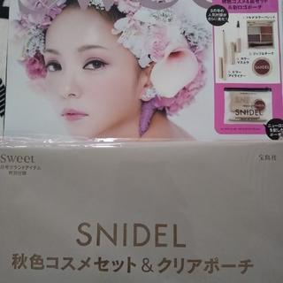 sweet 10月号 付録 未使用スナイデル コスメ4点set