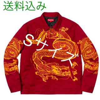 シュプリーム(Supreme)の【早い者勝ち】Dragon Work Jacket Sサイズ ドラゴンジャケット(Gジャン/デニムジャケット)