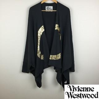 ヴィヴィアンウエストウッド(Vivienne Westwood)の美品 ヴィヴィアンウエストウッドマン ポンチョ チャコールグレー(ポンチョ)