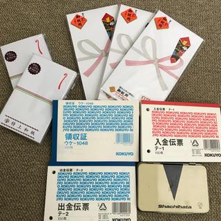 コクヨ(コクヨ)の領収書 入金伝票 出金伝票 御礼用封筒 ポチ袋(オフィス用品一般)