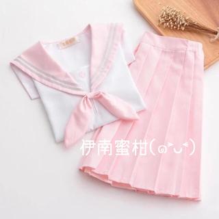 【Q】コスプレ制服★セーラー服(上下セット)半袖(セット/コーデ)