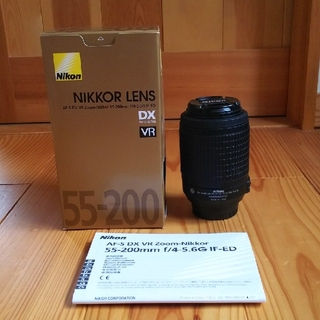 ニコン(Nikon)のNikon AF-S 55-200mm(レンズ(ズーム))