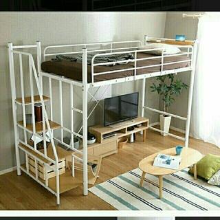 階段つきロフトベッド シングル ホワイト(ロフトベッド/システムベッド)