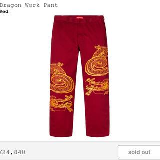 シュプリーム(Supreme)の最安値 supreme Dragon wark pant 赤 32(ワークパンツ/カーゴパンツ)