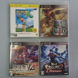 プレイステーション3(PlayStation3)のPS3 まとめ売り(家庭用ゲームソフト)