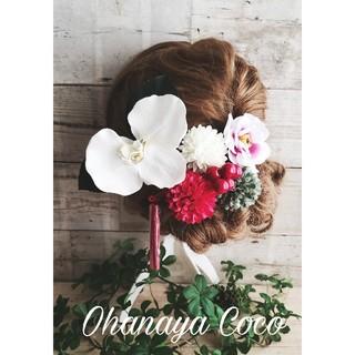 専用 再販 蝶々舞う花の和装髪飾り8点Set No258(和装小物)