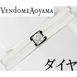 ヴァンドームアオヤマ(Vendome Aoyama)のヴァンドーム青山 ダイヤ Pt プラチナ リング 指輪 一粒 8.5号(リング(指輪))
