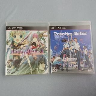 プレイステーション3(PlayStation3)のティアーズ・トゥ・ティアラⅡ&ロボティクス・ノーツ(家庭用ゲームソフト)