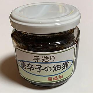 希少‼️手造り 唐辛子の佃煮 無添加(練物)