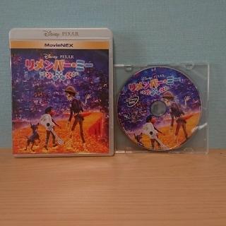 ディズニー(Disney)の【新品・未再生】リメンバー・ミー☆DVDのみ(キッズ/ファミリー)