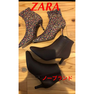 ZARA - 美品 ショートブーツ 2足セット