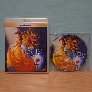 ディズニー(Disney)の【新品・未再生】美女と野獣☆DVDのみ(キッズ/ファミリー)