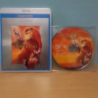 ディズニー(Disney)の【新品・未再生】ライオンキング☆DVDのみ(キッズ/ファミリー)