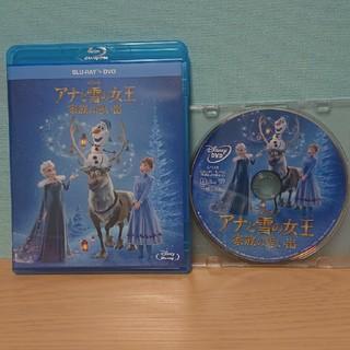 Disney - 【新品・未再生】アナと雪の女王☆家族の思い出☆DVDのみ