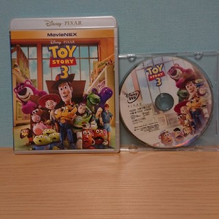 ディズニー(Disney)の【新品・未再生】トイ・ストーリー3☆DVDのみ(キッズ/ファミリー)