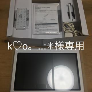 エーユー(au)のau PHOTO-U  TV(ZTS12) おまけ付き k♡o。..:*様専用(テレビ)