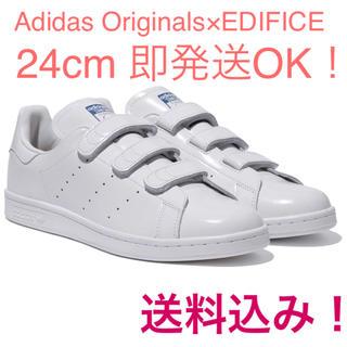 アディダス(adidas)のAdidas Stansmith EDIFICEコラボ 24cm(スニーカー)