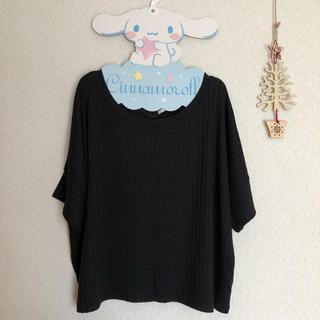 ジーユー(GU)のジーユー ニット 黒 バッグデザイン(ニット/セーター)