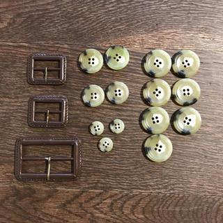 ユナイテッドアローズ(UNITED ARROWS)のユナイテッドアローズ トレンチコート用ボタン&バックル(その他)