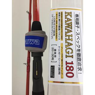 ダイワ(DAIWA)のDaiwaの並継船竿 アナリスターカワハギ 180 ダイワ(ロッド)