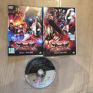 ウルトラマンメビウス外伝 ゴーストリバース DVD 全2枚セット(キッズ/ファミリー)