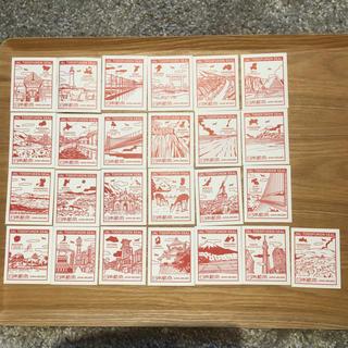 ジャル(ニホンコウクウ)(JAL(日本航空))のJAL 都道府県 切手シール 25枚(レアあり)(航空機)