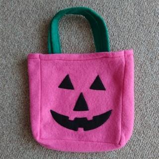 ハロウィン☆鞄(その他)