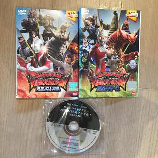 ウルトラマン ギャラクシー   大怪獣バトルファイル DVD 全2枚セット(キッズ/ファミリー)