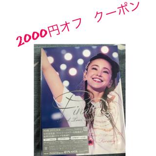 安室奈美恵 東京ドーム DVD 新品(ミュージック)
