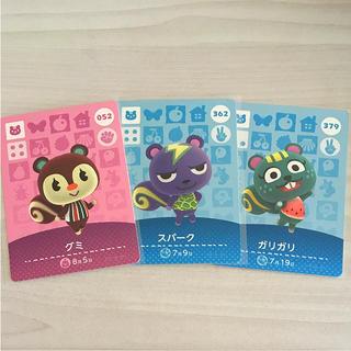 ニンテンドウ(任天堂)のどうぶつの森 amiiboカード リス セット(カード)