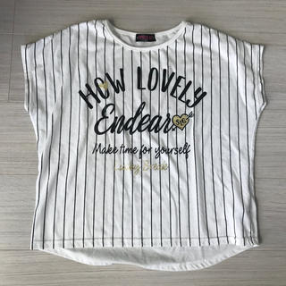 しまむら - しまむら ストライプ Tシャツ 160