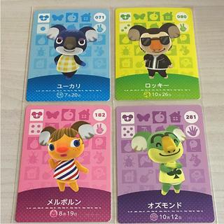 ニンテンドウ(任天堂)のどうぶつの森 amiiboカード コアラ セット(カード)