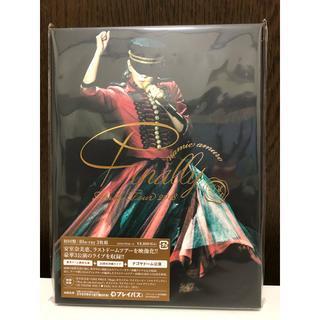 美品 安室奈美恵 Finally Blu-ray ナゴヤドーム ♡ 名古屋 (ミュージック)