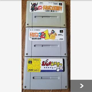 スーパーファミコン(スーパーファミコン)のドカポン321 ドカポン4 おでかけレスター(家庭用ゲームソフト)