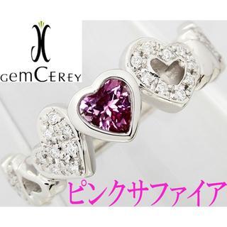 ピンクサファイア ダイヤ リング 指輪 Pt ハート ジェムケリー 10号(リング(指輪))