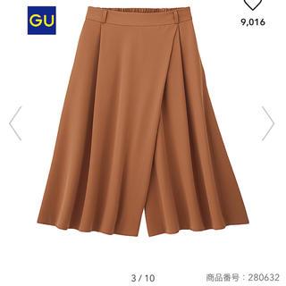 ジーユー(GU)のイージーラップガウチョパンツ/GU(カジュアルパンツ)