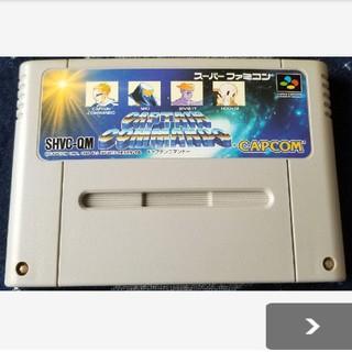 スーパーファミコン(スーパーファミコン)のキャプテンコマンドー スーパーファミコン(家庭用ゲームソフト)