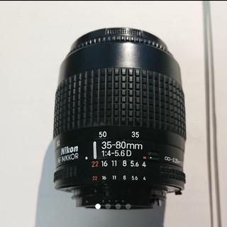 ニコン(Nikon)のNikon AF NIKKOR 35-80mm 1:4-5.6(レンズ(ズーム))